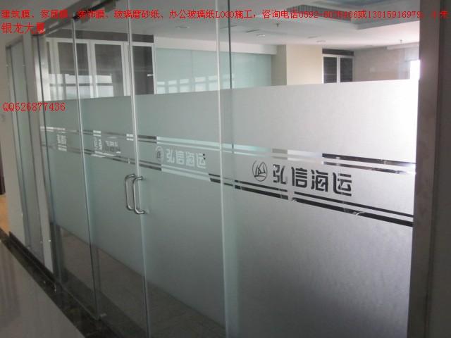 供应厦门磨砂玻璃纸 厦门玻璃