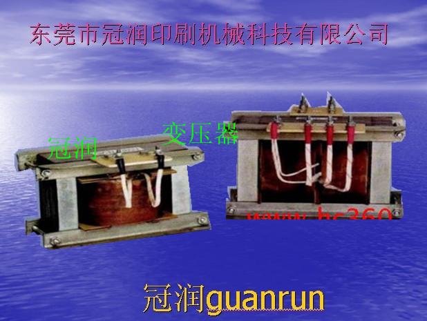 变压器供应商 变压器供应商 东莞市冠润印刷机械设备科技...