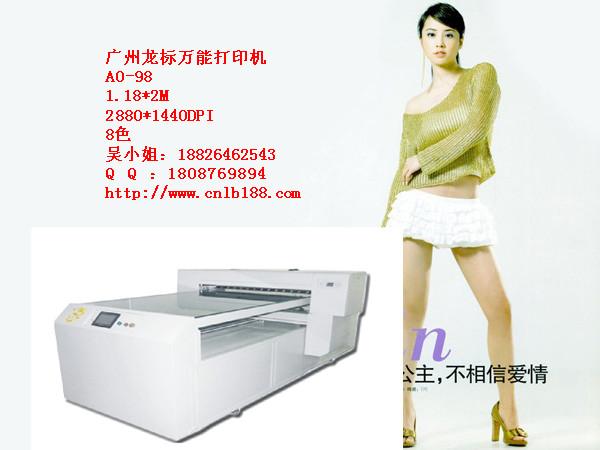 彩色玻璃平板印刷机指导价 彩色玻璃平板印刷机行情 广州...