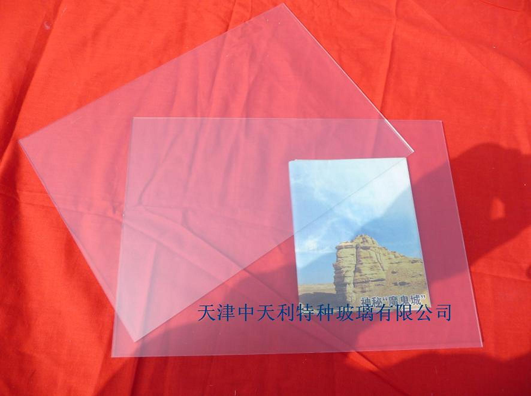相框玻璃指导价 相框玻璃厂商 相框玻璃厂商 天津中天利特...