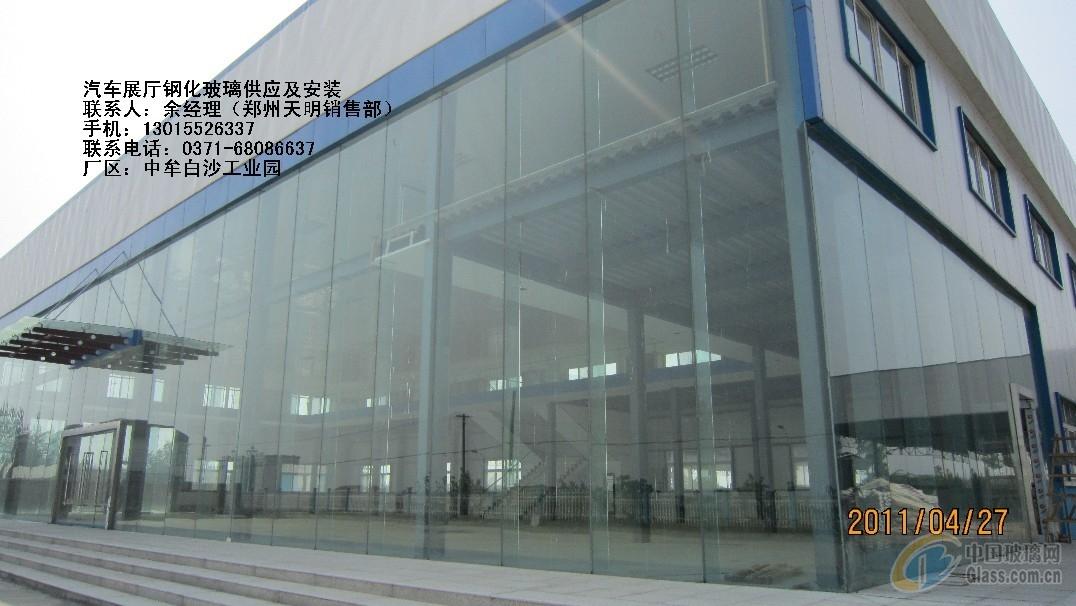 19mm汽车展厅钢化玻璃幕墙