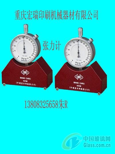 进口张力计指导价 进口张力计厂商 进口张力计厂商 重庆市...