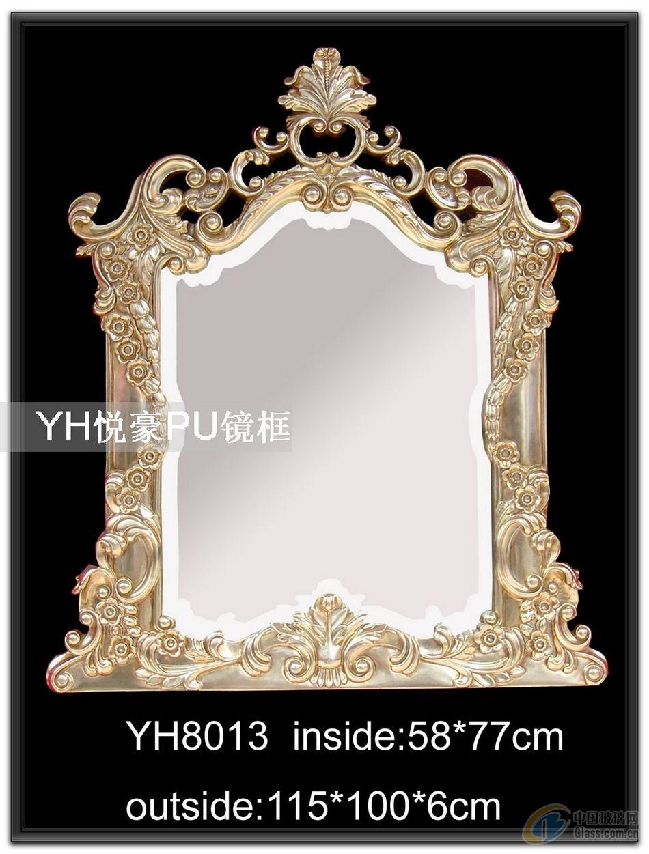 pu镜,欧式镜子,卫浴镜
