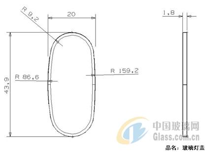 台州采购-LED玻璃灯盖
