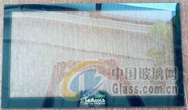 金华采购-钢化玻璃