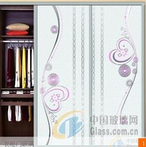 益阳采购-衣柜门玻璃