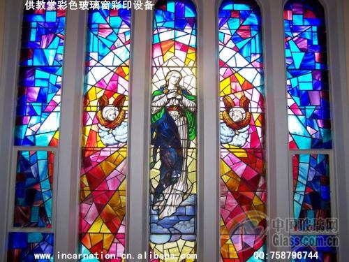 教堂彩色玻璃窗彩印设备