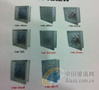 厦门采购-玻璃砖