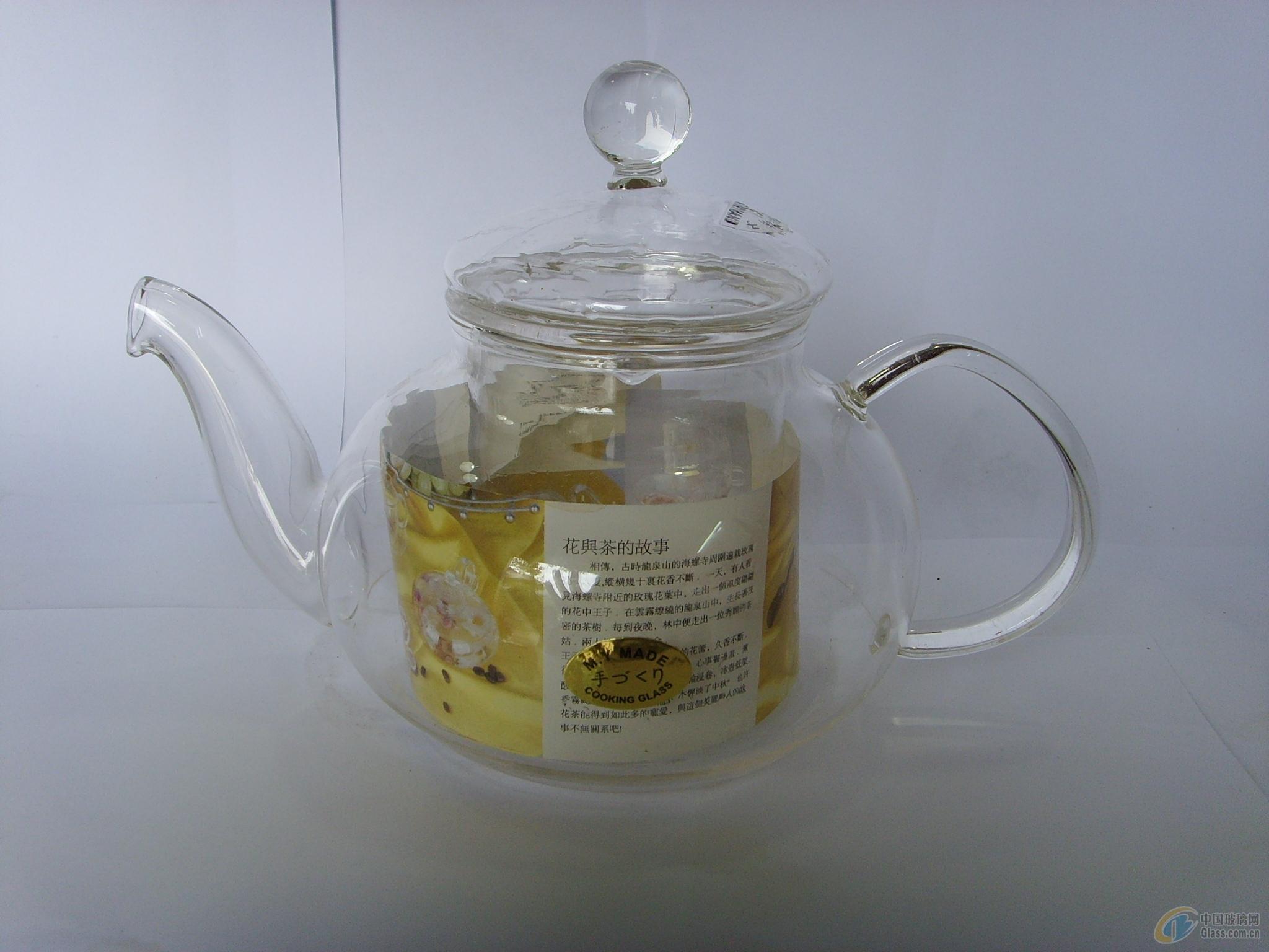 玻璃茶壶做工精细.选取材质上乘的高硼硅绿色环保玻璃,耐热,可在直火上直接加温,透明性强,安全无毒.耐热玻璃茶壶产品特点全透明玻璃材质,配合细致的手工技术,令茶壶总在不经意间流露出动人的光彩,煞是吸引。可用酒精炉,蜡烛等加热工具进行明火加热而不炸裂,也可从冰箱中取出,立即注入沸腾的水,具有美观,实用,方便的特点。全透明玻璃材质,配合细致的手工技术,令茶壶总在不经意间流露出动人的光彩,煞是吸引。玻璃茶壶较一般器皿的玻璃不含锑等金属氧化物,完全合乎世界通用花茶壶标准,较常用的铝,搪瓷和不锈钢,可免除铝,铅等金属
