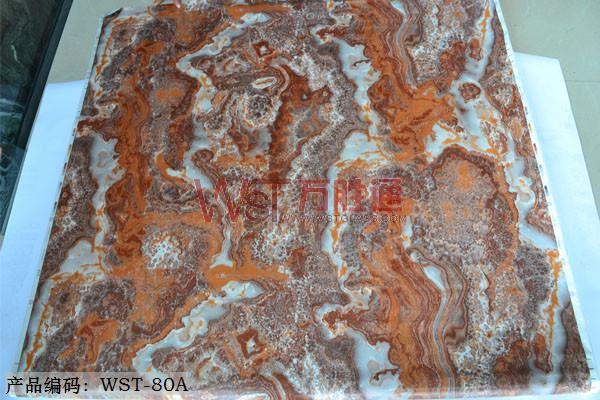 夹胶大理石头纹纸wst-80a