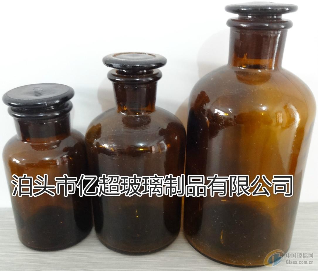 供应棕色试剂瓶