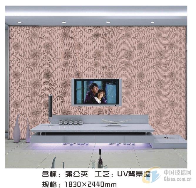 电视背景墙-艺术玻璃-中国玻璃网
