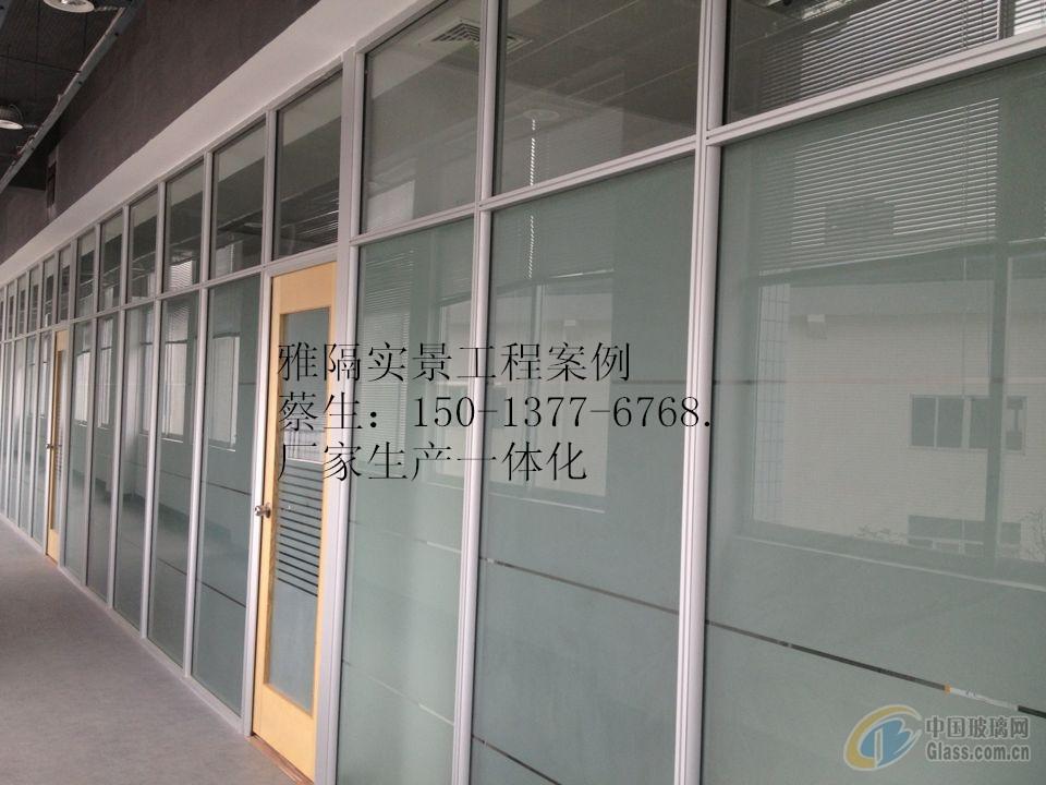 中国玻璃网 资讯 产品图片 > 深圳铝合金隔断
