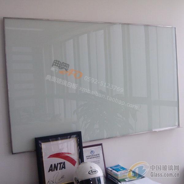 【新款不锈钢边框玻璃白板/写字板】报价