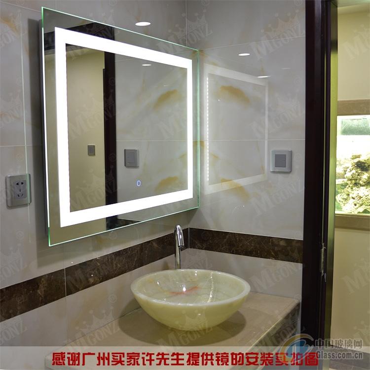 供应酒店 led灯防雾浴室镜 卫生间镜子