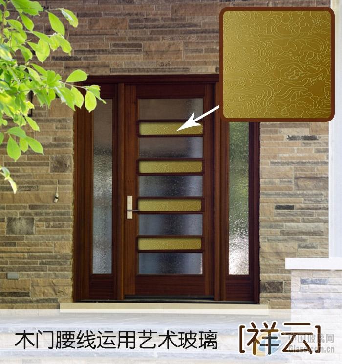 木门移门平开门腰线专用艺术玻璃