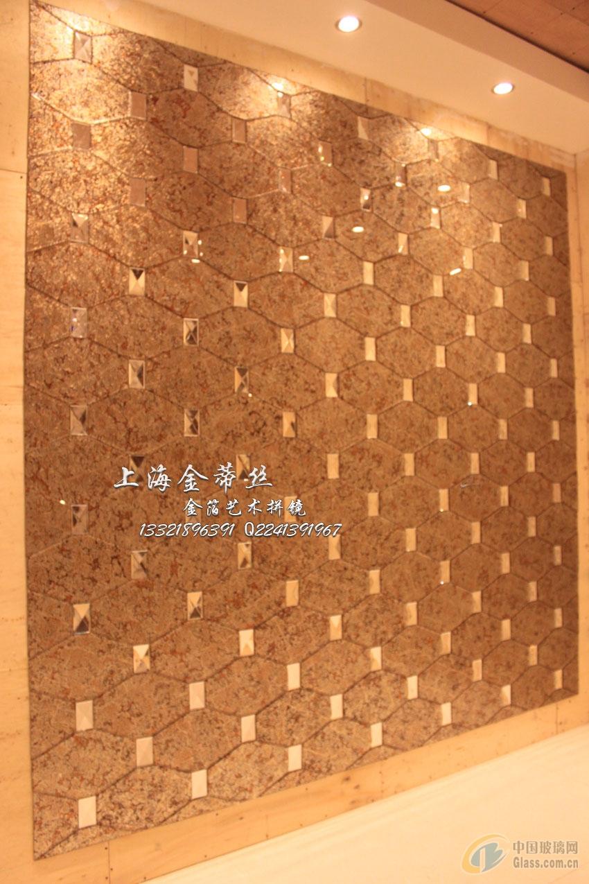 上海金箔拼镜厂家,专业生产金箔艺术玻璃 产品性能:花纹立体感强,色
