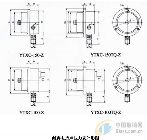 yx-60z电接点压力表