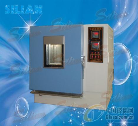 夹层玻璃耐湿性试验箱