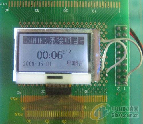 12864-55液晶显示屏