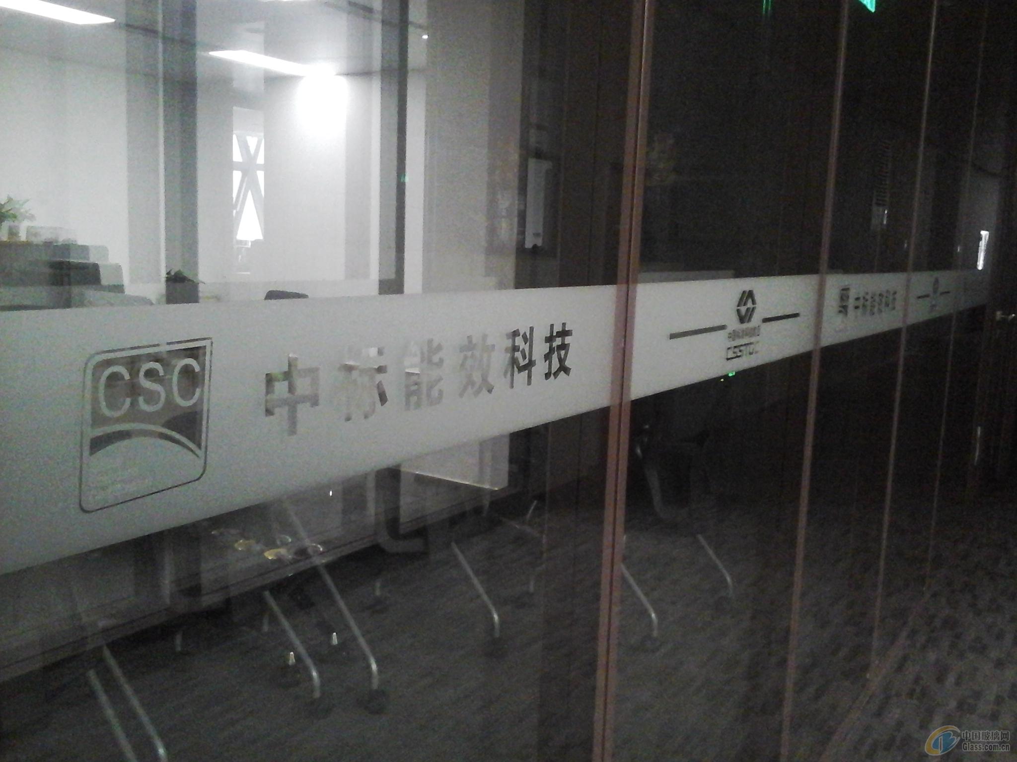 北京玻璃防撞条高清图片
