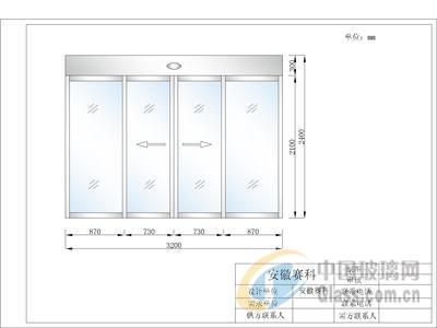 建筑玻璃 > 和平区维修自动门  发布时间: 2015年12月18日 有效期至