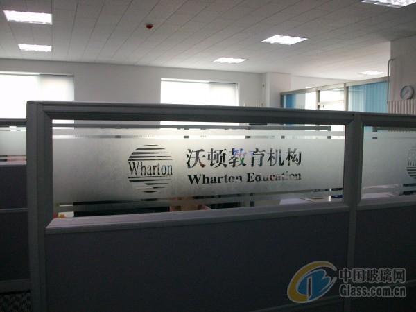 > 北京学院路办公室玻璃贴膜防撞条