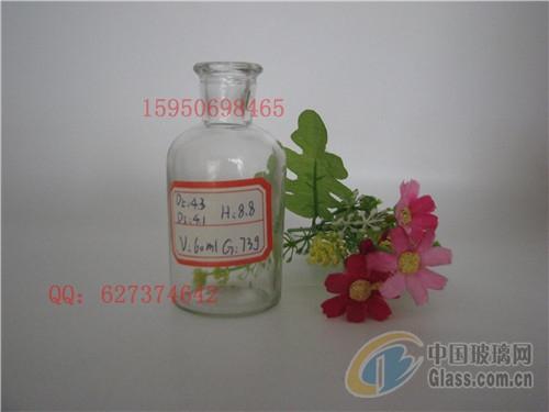 试剂瓶 试验用玻璃瓶