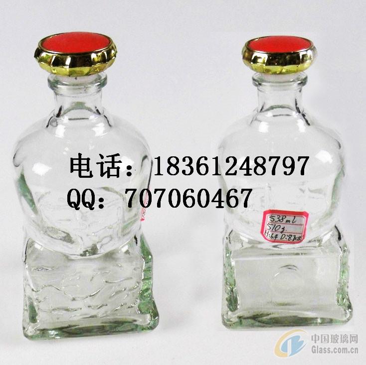 供应生产定制各种透明玻璃瓶酒瓶