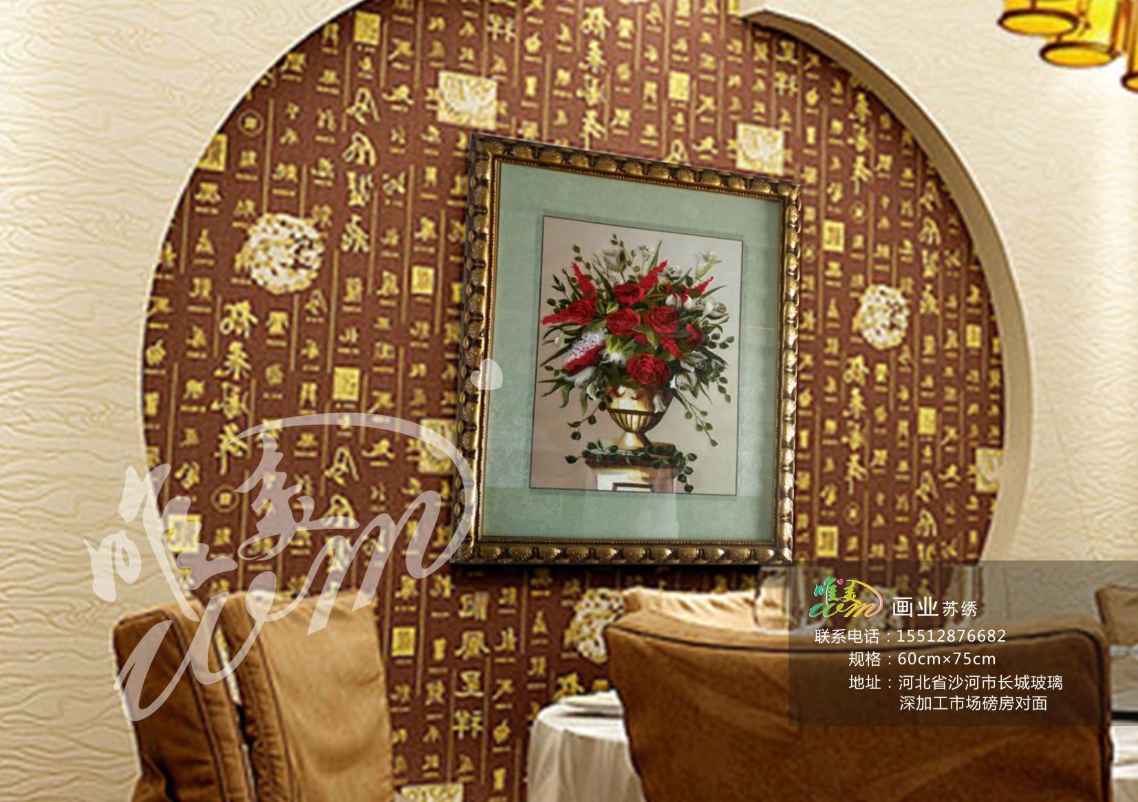 客厅装饰苏绣 挂画