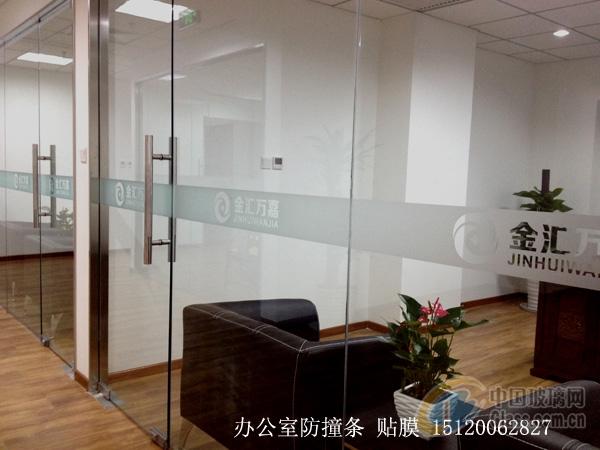 北京玻璃贴膜,窗膜,隔热膜,磨砂膜,防爆膜-北京专业