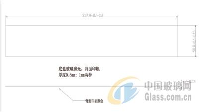 深圳采购-钢化玻璃膜