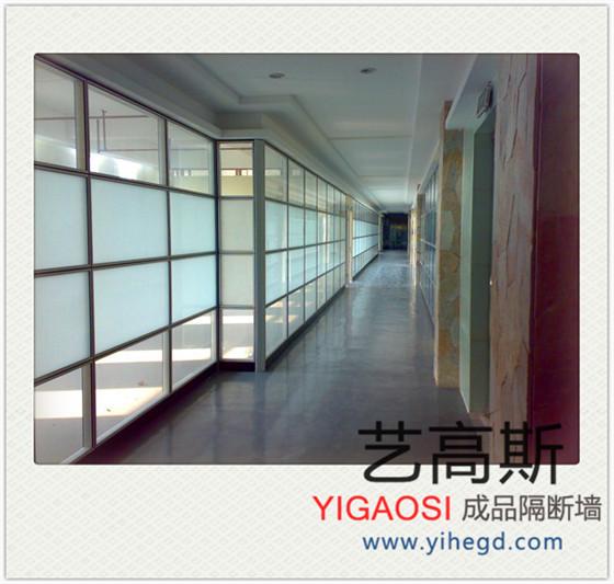 艺高斯办公室玻璃墙