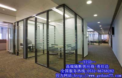 青岛办公室装修玻璃隔断价格