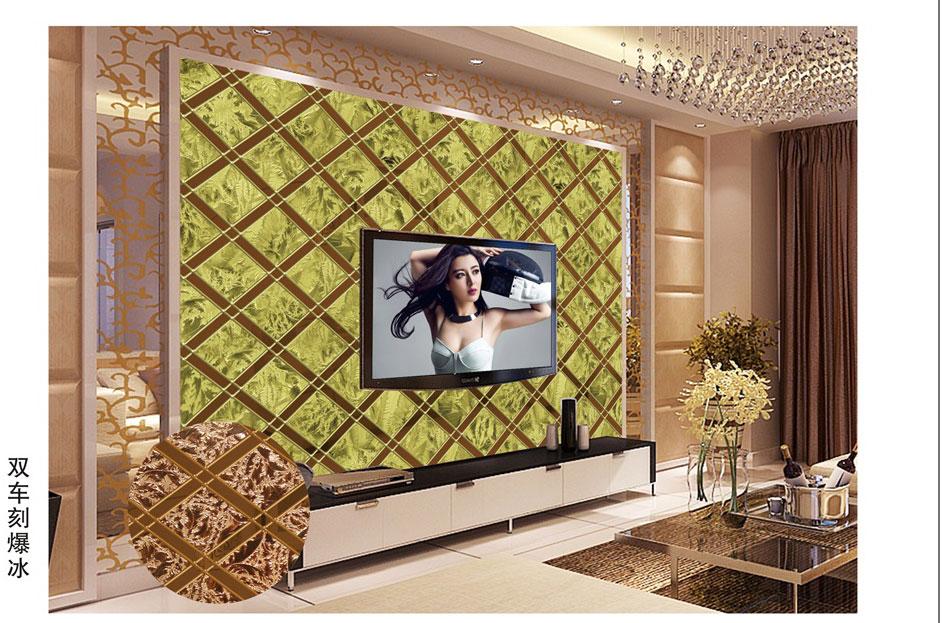 > 客厅电视背景墙玻璃贴花