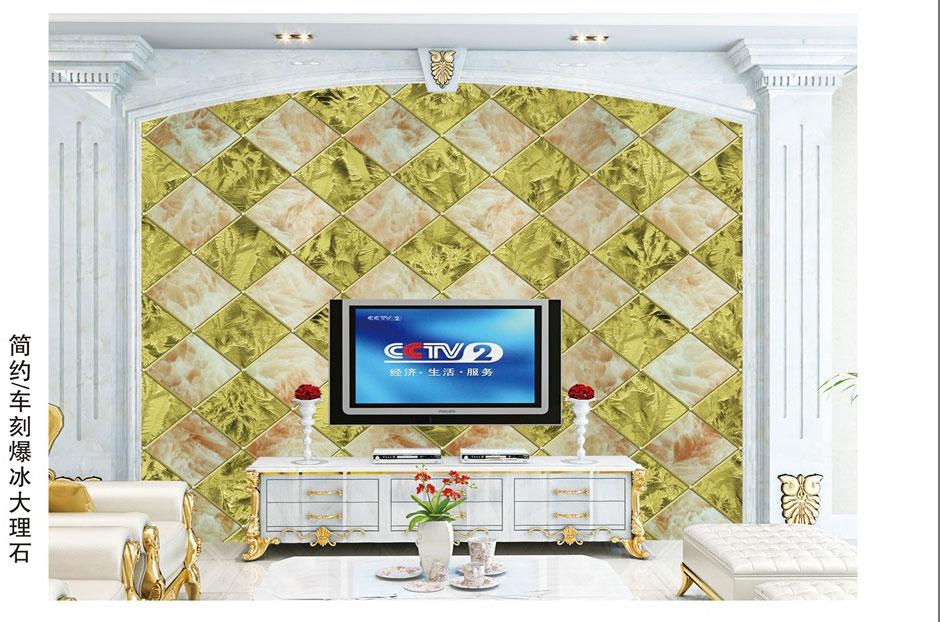 客厅电视背景墙玻璃贴花