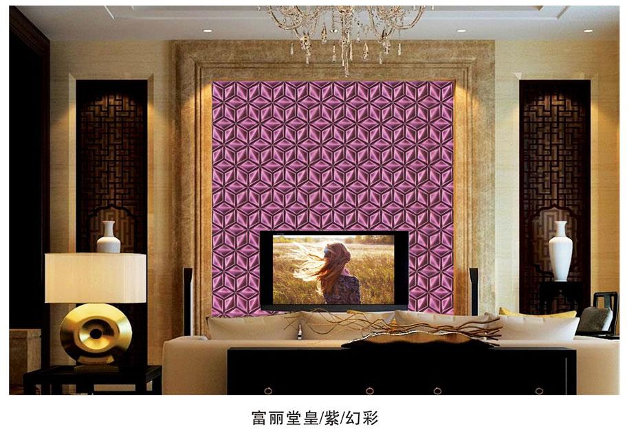 农村客厅电视背景墙玻璃