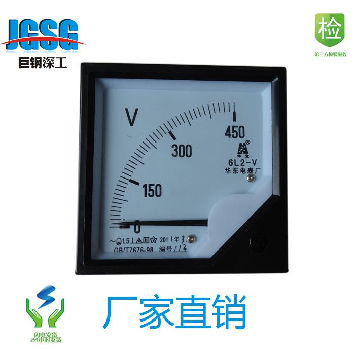 优质指针式交流直流电压表
