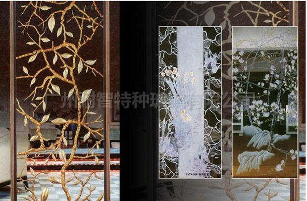 艺术玻璃花纹玻璃装饰玻璃厂