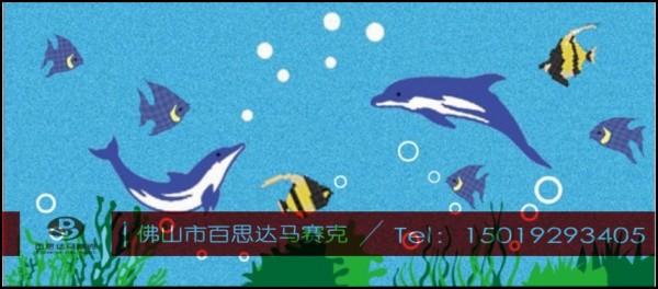 【游泳池背景马赛克拼图海洋世界】报价_供应商_图片