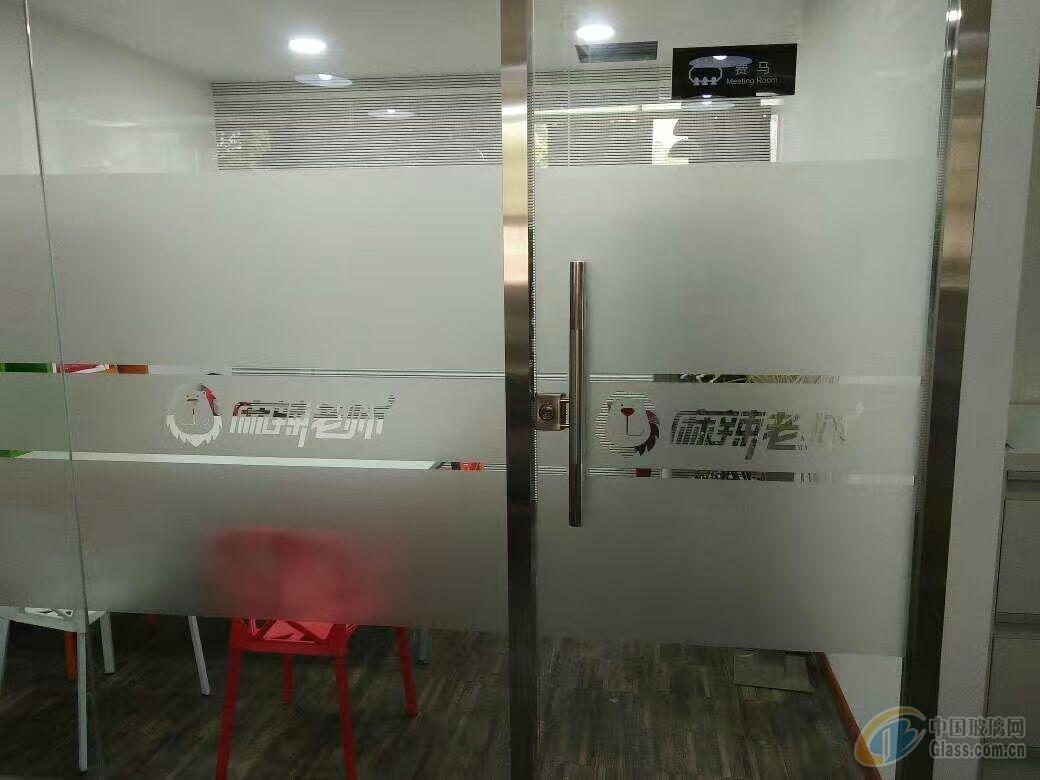 北京办公室玻璃隔断贴膜磨砂膜