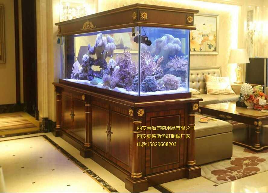 西安实木鱼缸 可定制鱼缸 欧式鱼缸 美式鱼缸