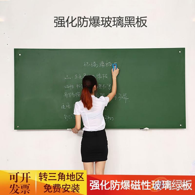 > 写字板不锈钢黑板,玻璃白板