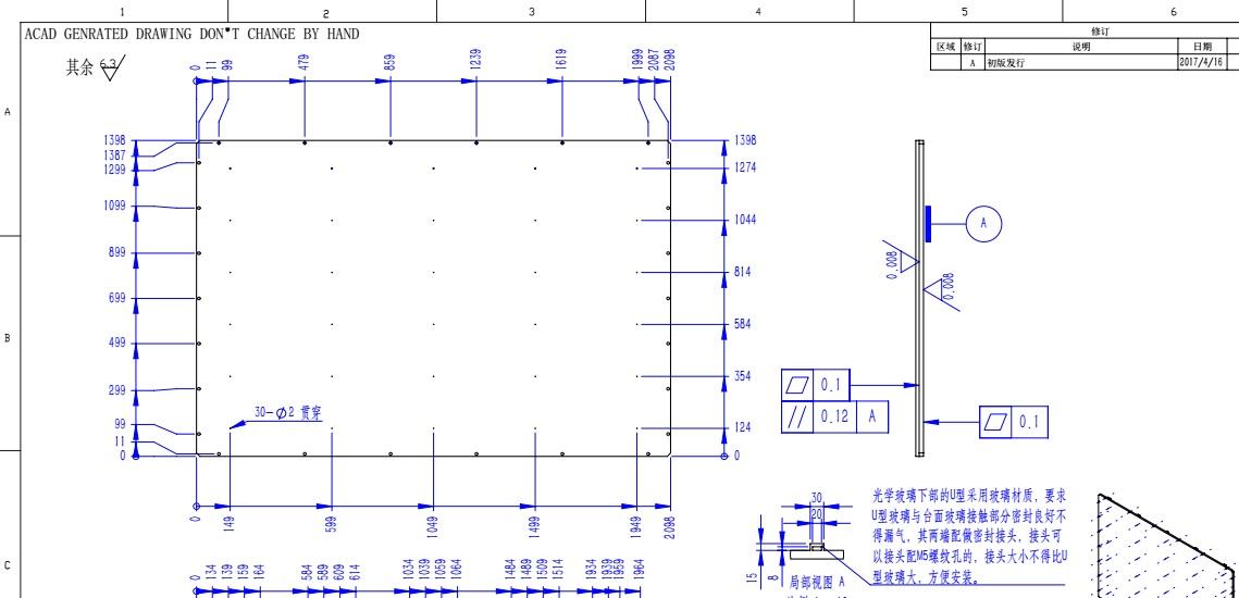 长城电磁炉电路原理图