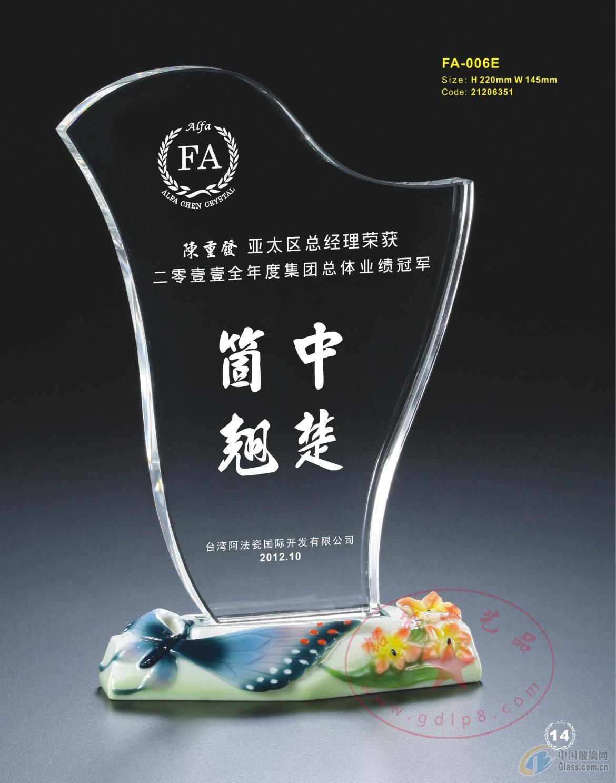 建筑设计大赛水晶奖牌