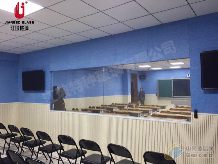 江玻特种玻璃 观摩室单向透视玻璃 观摩教室单向玻璃