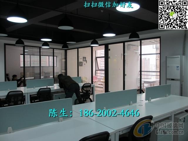深圳中空百葉玻璃隔斷