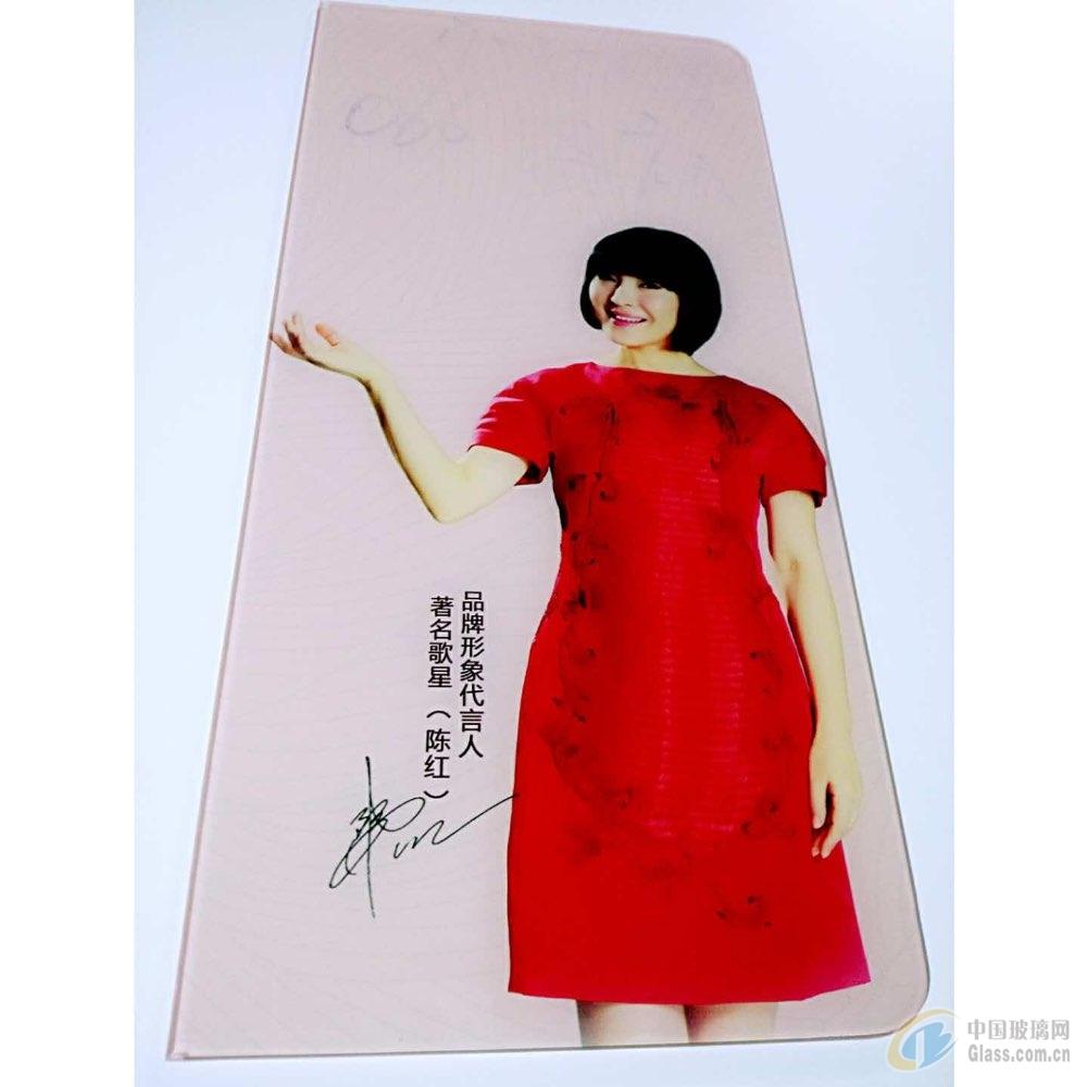 发布公司:东莞润海玻璃制品有限公司