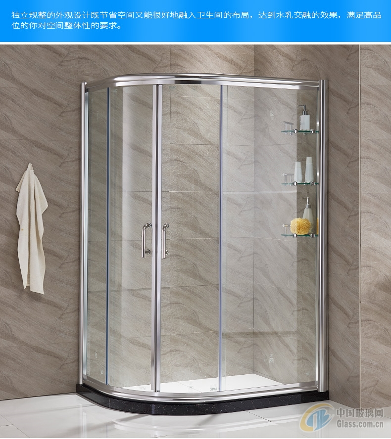 厕所 家居 设计 卫生间 卫生间装修 装修 790_888