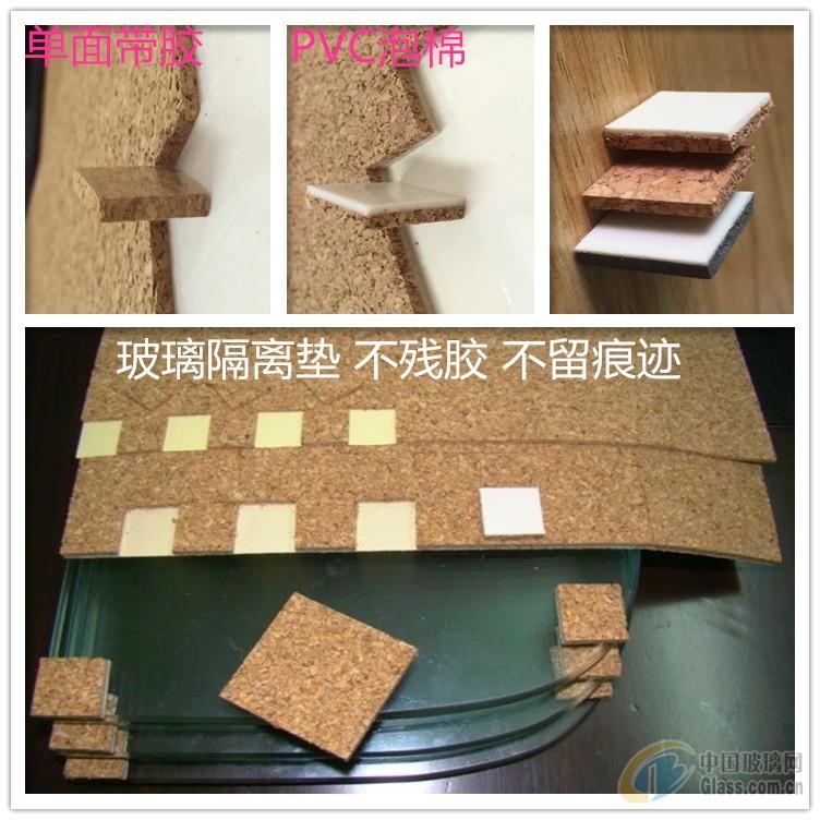 软木玻璃垫 软木垫厂家供应